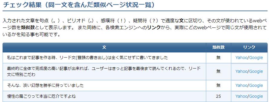 こぴらん-2
