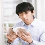記事内に難しい漢字を使っていませんか!文章校生ツールから学べる事