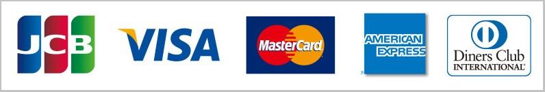 利用クレジットカード
