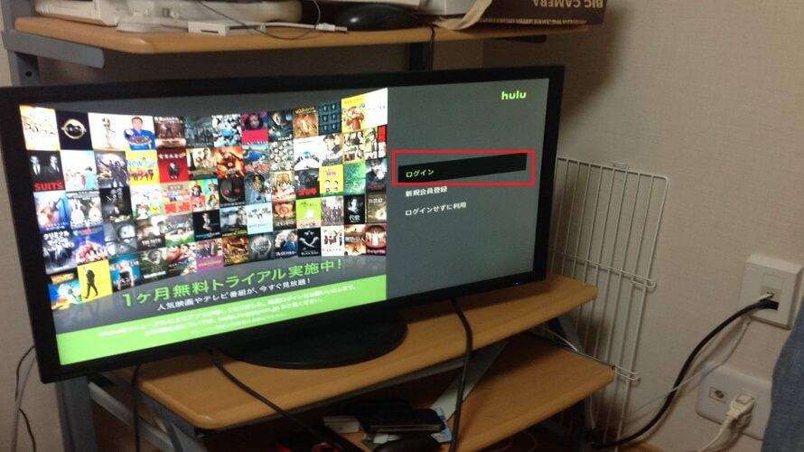 Hulu_PS4手順11