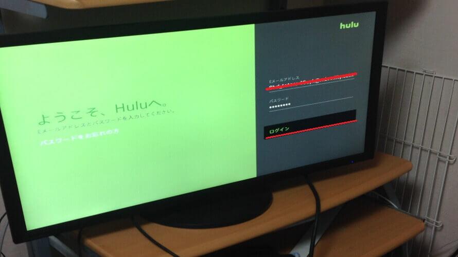 Hulu_PS4手順15