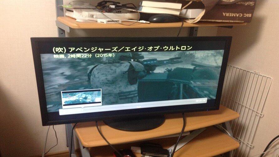Hulu_PS4手順21