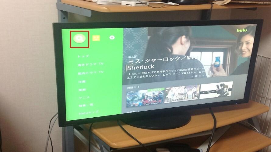 Hulu_PS4手順22
