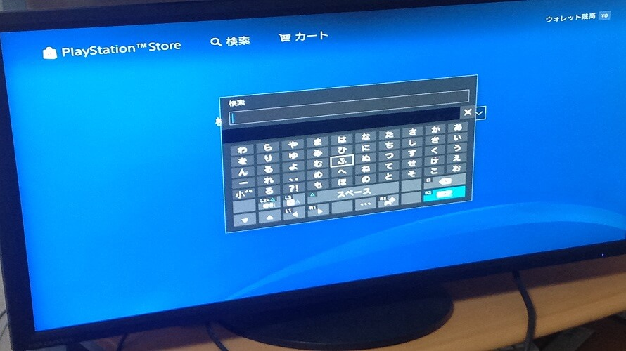 Hulu_PS4手順3