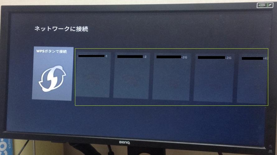 図解手順_22