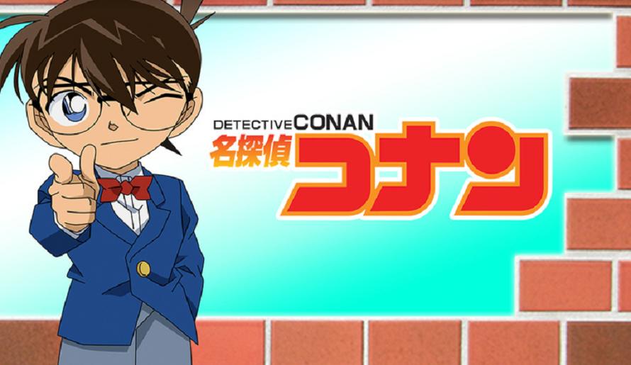 アニメ名探偵コナン