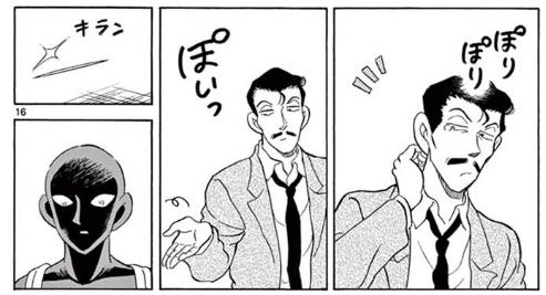 麻酔針の毛利小五郎