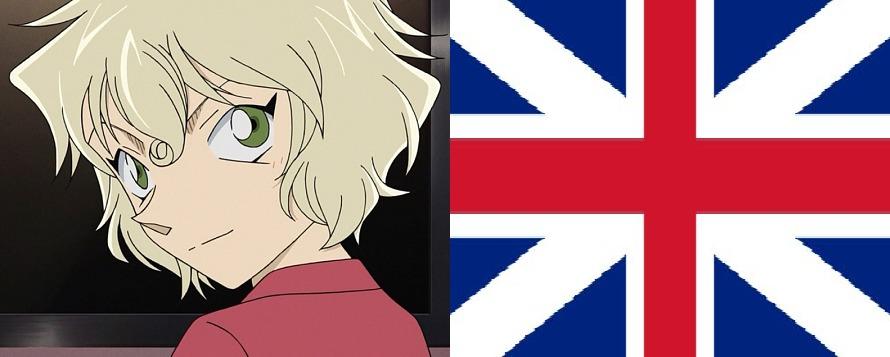 メアリー世良はイギリス国籍を持っている